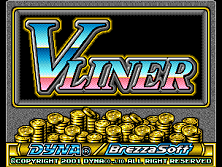 V-Liner (set 1) Title Screen