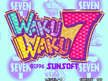 Waku Waku 7 Title Screen