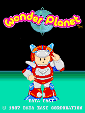 Wonder Planet (Japan) Title Screen