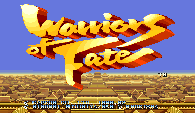 Warriors of Fate (World 921031) Title Screen