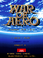 War of Aero - Project MEIOU Title Screen