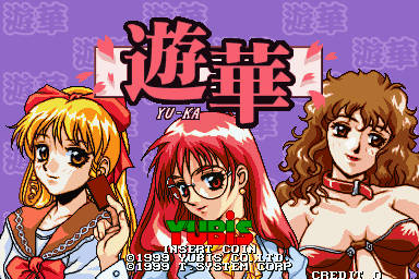 Yu-Ka Title Screen