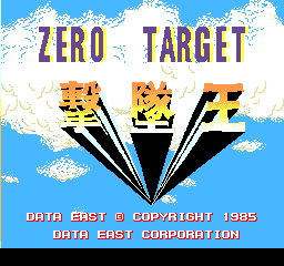 Zero Target (World, CT) Title Screen