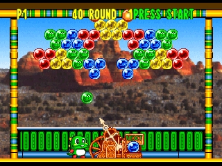 Bust-A-Move '99 (USA) In game screenshot