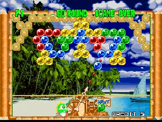 Bust-A-Move 2 - Arcade Edition (USA) In game screenshot