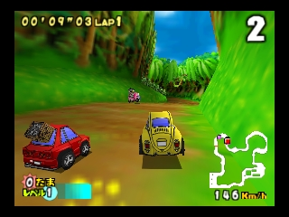 Choro Q 64 II - Hacha Mecha Grand Prix Race (Japan) In game screenshot