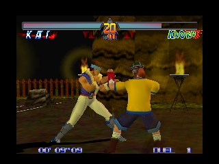 G.A.S.P!! Fighters' NEXTream (Japan) In game screenshot