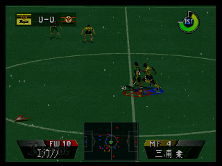 Jikkyou J.League Perfect Striker (Japan) In game screenshot