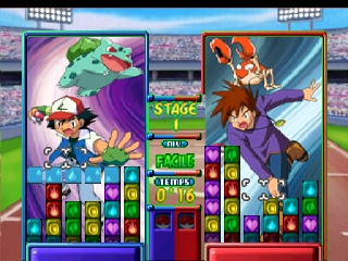 Pokemon Puzzle League (France) In game screenshot