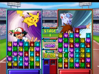 Pokemon Puzzle League (USA) In game screenshot