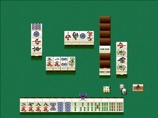 Pro Mahjong Kiwame 64 (Japan) In game screenshot