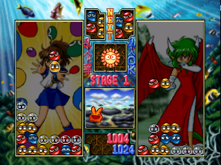 Puyo Puyo Sun 64 (Japan) In game screenshot