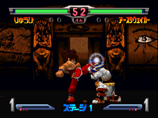 SD Hiryuu no Ken Densetsu (Japan) In game screenshot