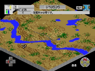 Sim City 2000 (Japan) In game screenshot