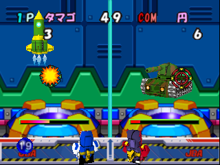 Super B-Daman - Battle Phoenix 64 (Japan) In game screenshot