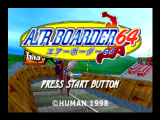 Air Boarder 64 (Japan) Title Screen
