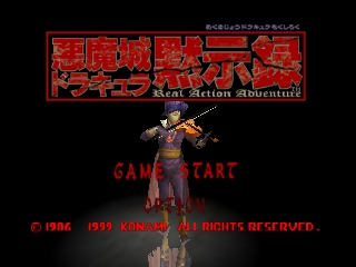 Akumajou Dracula Mokushiroku - Real Action Adventure (Japan) Title Screen