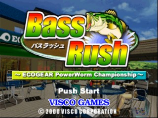 Bass Rush - ECOGEAR PowerWorm Championship (Japan) Title Screen