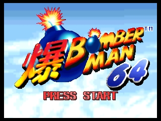 Bomberman 64 (Europe) Title Screen