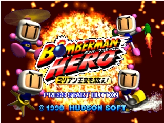 Bomberman Hero - Mirian Oujo wo Sukue! (Japan) Title Screen