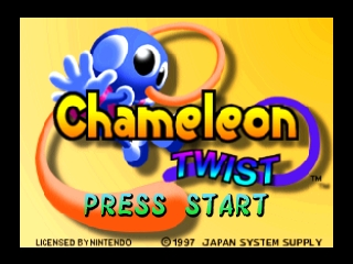 Chameleon Twist (Europe) Title Screen