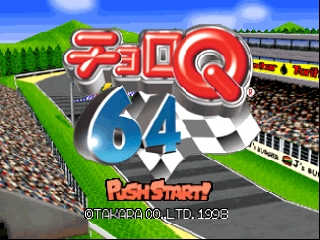 Choro Q 64 (Japan) Title Screen