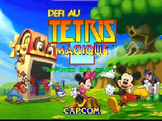 Defi au Tetris Magique (France) Title Screen