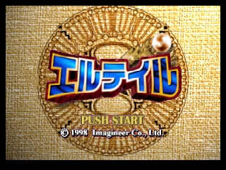Eltale Monsters (Japan) Title Screen