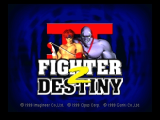 Fighter Destiny 2 (USA) Title Screen