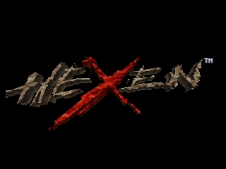 Hexen (Europe) Title Screen