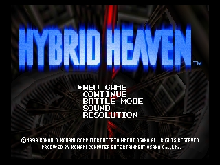 Hybrid Heaven (Japan) Title Screen