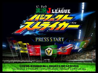 Jikkyou J.League Perfect Striker (Japan) Title Screen