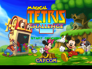 Magical Tetris Challenge (Germany) Title Screen