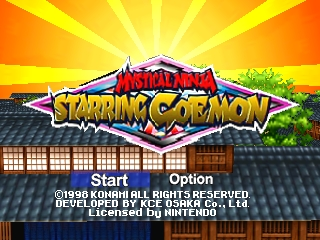 Mystical Ninja Starring Goemon (Europe) Title Screen