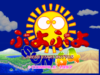 Puyo Puyo Sun 64 (Japan) Title Screen
