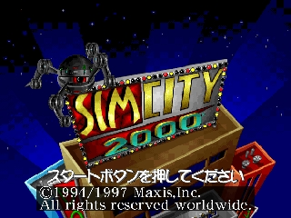 Sim City 2000 (Japan) Title Screen