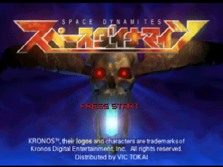 Space Dynamites (Japan) Title Screen