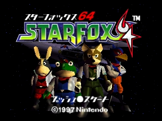 Star Fox 64 (Japan) Title Screen