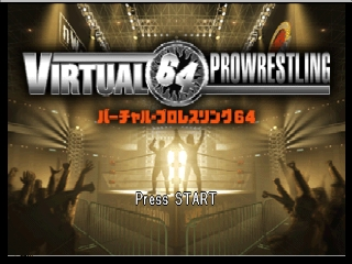 Virtual Pro Wrestling 64 (Japan) Title Screen