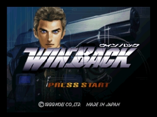 WinBack (Japan) Title Screen