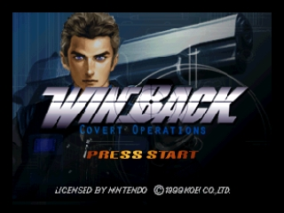 WinBack - Covert Operations (USA) Title Screen
