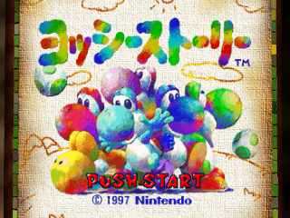 Yoshi Story (Japan) Title Screen