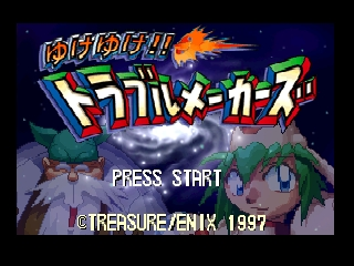 Yuke Yuke!! Trouble Makers (Japan) Title Screen