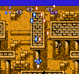Crisis Force (Japan) In game screenshot