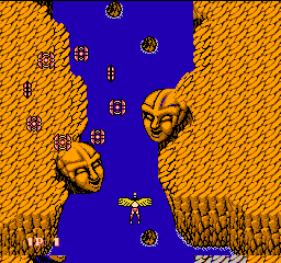 Legendary Wings (USA) In game screenshot