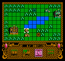 Little Magic (Japan) In game screenshot