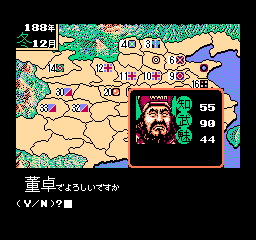 Sangokushi 2 (Japan) In game screenshot