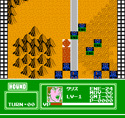 Venus Senki - Back the City (Japan) In game screenshot