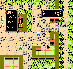 Zoids 2 - Zenebas no Gyakushuu (Japan) In game screenshot