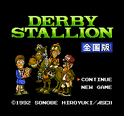 Derby Stallion - Zenkoku Ban (Japan) Title Screen